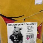 Balloon Winnie Be Mine