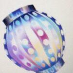 decor Color Changing lantern