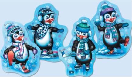 chris pengu cutouts r55052