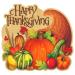 thanksg cutout 15in ams190470